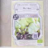 種子と自家採取