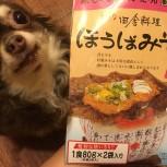 ご当地食材☆料理